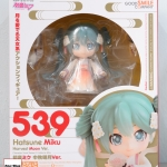 Nendoroid Hatsune Miku: Harvest Moon Ver. (In-stock)