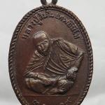 เหรียญหลวงปู่สีมั่น วัดห้วยลาด ปี2509 จ.สงขลา