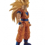 Figure-rise Standard - Dragon Ball Z: Super Saiyan 3 Son Goku(Pre-order)