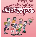 Games for Learning Chinese