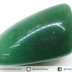 กรีนอะเวนจูรีน (Green Aventurine) ขัดมันขนาดพกพา (17g)