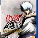 [Bonus] PS Vita Gintama Ranbu AV EDITION -Anime Sound & Voice Edition-(Pre-order)