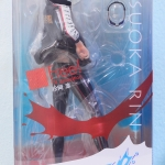 Altair - Free!: Rin Matsuoka (In-Stock)