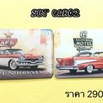 SET CAR 02