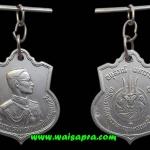เหรียญในหลวงร.9 ครบ 3รอบ ปี2506 ROYAL MINT โค๊ดซ้ายหายาก มาครบ