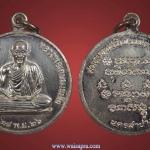 เหรียญหลวงพ่อเกษม เขมโก ปี2526รุ่น6รอบพิมพ์ใหญ่เนื้อเงิน สวยๆ