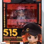 Nendoroid Mako Mankanshoku: Fight Club-Spec Two-Star Goku Uniform Ver. (Limited Wonder Festival 2015)