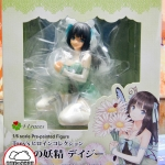 4-Leaves - Tony's Heroine Collection: Hinagiku no Yousei Daisy 1/6 Complete Figure(In-Stock)