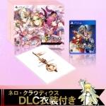[Bonus] PS4 Fate/EXTELLA REGALIA BOX for PlayStation 4(Pre-order)