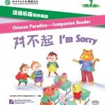 汉语乐园同步阅读(第1级):对不起 (MPR可点读版) Chinese Paradise—Companion Reader (Level 1): I'm Sorry + MPR