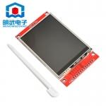 2.8-inch SPI LCD module 240*320 TFT module ILI9341 at least 9 io