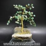 ต้นไม้มงคล หินอเวนจูรีน-ฟลูออไรท์ ใช้เสริมฮวงจุ้ย โต๊ะทำงาน (354g)
