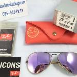 แว่นกันแดด RayBan Aviator rb3025 167/4k ปรอทม่วงอ่อน