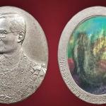 เหรียญในหลวง รัชกาลที่ 9 เฉลิมพระเกียรติ 72 พรรษา ปี 2542 ด้านหลังโฮโลแกรม 3 มิติ เนื้อเงินซาติน