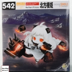 Nendoroid - Kantai Collection -Kan Colle- Hoppou Seiki [Limited Goodsmile Online Shop Exclusive]