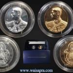 ชุดเหรียญฉลองพระราชพิธีกาญจนาภิเษกฉลองสิริราชสมบัติครบ 50 ปี เนื้อเงินและเนื้อบรอน์สวิส(ขัดเงา) กล่องใหญ่ หายากครับ