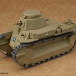 Nendoroid More - Girls und Panzer das Finale: Type 89 I-Go Kou(Pre-order)