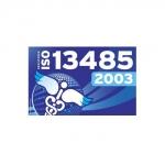 มาตรฐาน ISO13485 คืออะไร ได้มาอย่างไร