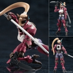 Hexa Gear 1/24 Governor Light Armor Type: Rose Kit Block(Pre-order)