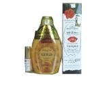 Genive เจลอาบน้ำทองคำ 24 K 300ml x 1 ขวด ฟรีเซรั่ม ปลูกคิ้ว หนวด จอน + Vampire Body Sunscreen Cream 1 ขวด