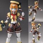 Polynian - Emir Complete Action Figure(Pre-order)