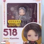 Nendoroid - Touken Ranbu Online: Kashu Kiyomitsu