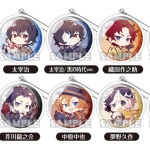 Bungo Stray Dogs - Chararium Strap Collection 10Pack BOX(Pre-order)