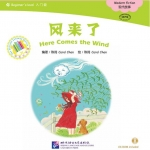 Here Comes the Wind + CD 中文小书架(入门级)现代故事:风来了(含1CD-ROM)(MPR点读版)