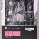 figma - Little Armory: Miyo Asato (In-stock)