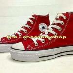 รองเท้า converse หุ้มข้อสีแดง
