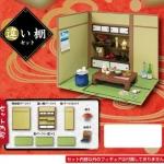 Petit Sample - THE Washitsu -Chigaidana Staggered Shelf Set-(Pre-order)