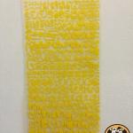 ตัวอักษรกำมะหยี่รีดติด กขคง ตัดสำเร็จรูป สีเหลือง