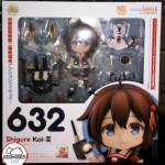 Nendoroid - Kantai Collection: -Kan Colle- Shigure Kai Ni