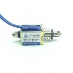 โซลินอยด์ลิ้นชัก กลอนลิ้นชักไฟฟ้า JF-0520B 12VDC Frame Solenoid Electromagnet