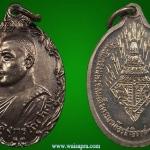เหรียญในหลวงรัชกาลที่10 ทรงผนวช วชิราลงกรโณ ภิกขุ ปี21 เนื้อเงินสวยกริ๊ป