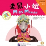 Chinese Graded Readers(Beginner): Folktales-Miss Mouse+CD