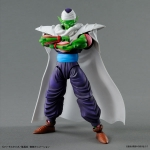 "Figure-rise Standard - Piccolo Plastic Model from ""Dragon Ball Z""(Pre-order)"