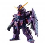FW GUNDAM CONVERGE EX22 Psyco Gundam Mk-II (CANDY TOY)(Pre-order)