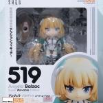 Nendoroid - Rakuen Tsuihou: Expelled from Paradise: Angela Balzac