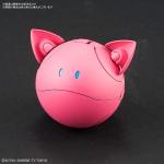 HaroPla - Haro Pink Variation Plastic Model (Pre-order)