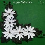 มุมดอกไม้พับ กระดาษ