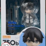 Nendoroid - Sword Art Online the Movie: Ordinal Scale: Kirito Ordinal Scale Ver.(In-Stock)