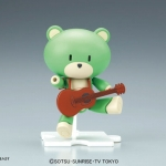 HGPG Gundam Build Fighters 1/144 Petit'GGuy Surf Green & Guitar Plastic Model(Pre-order)