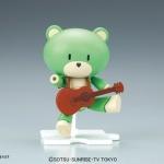 HGPG Gundam Build Fighters 1/144 Petit'GGuy Surf Green & Guitar Plastic Model(Pre-order)