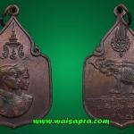 เหรียญพระราชพิธีสมโภชช้างเผือก 3 เชือก เนื้อทองแดง จ.เพชรบุรี ปี 2521 สวยจริงไม่ผ่านการใช้งาน