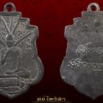 เหรียญ ครูบาขาวปีสะหลี 5 กิ่่งรุ่นแรกเนื้อตะกั่ว ปี 2495 สภาพสวยๆ
