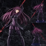 Fate/Grand Order - Lancer Scathach 1/7 Complete Figure(Pre-order)