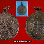 เหรียญพระปัญจะพุทธามหามงคล ครบ 25 ปี ธนาคารศรีนคร ลป.โต๊ะ ลป.ฝั้น ร่วมปลุกเสก ปี 2518 สวยมาก พร้อมกล่องเดิมๆครับ