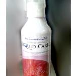 คาร์บอนน้ำ*LiquidCarbo 3 แถม 1 ขวด