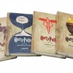 สมุดแฮร์รี่ พอตเตอร์ วินเทจ